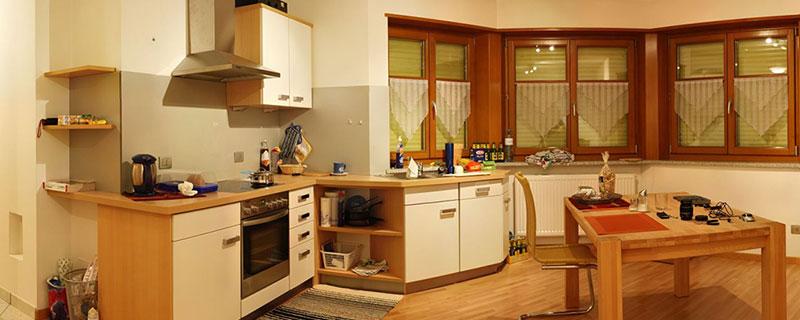 Eine Wohnung